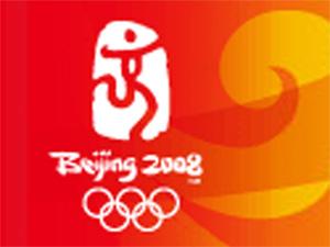 Olympic Sports Center Stadium - Pekin
