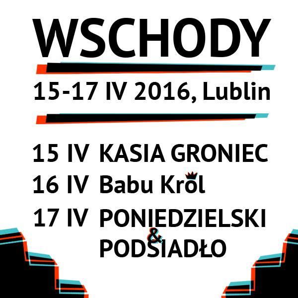 V Ogólnopolski Festiwal Piosenki Artystycznej WSCHODY