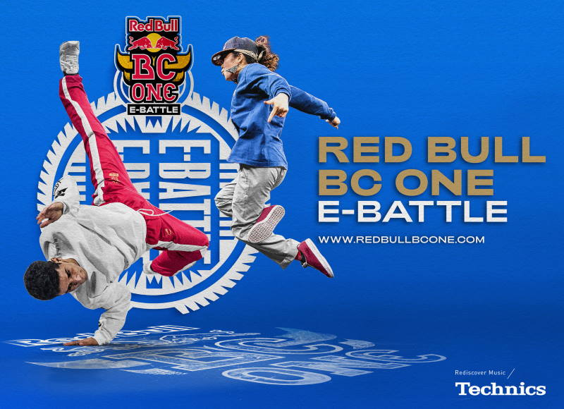 Red Bull BC One E-Battle