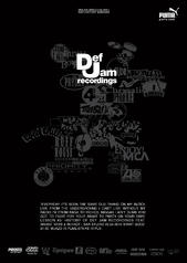 Rap History Warsaw The Labels - lesson 3: Def Jam Recordings