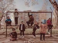 WCK – Dawaj sianko