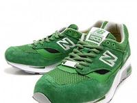New Balance 1500 Green/White