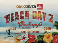Quiksilver Roxy Beach Day