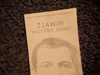 """Bartosz Zjawin """"Wszystko Jedno""""."""