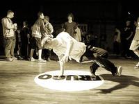 adidas Originals Rocks the Floor