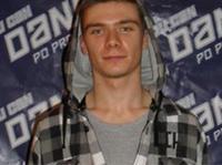 Marcin Rębilas