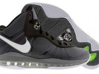 """Nike LeBron 8 V2 """"Cool Grey"""""""
