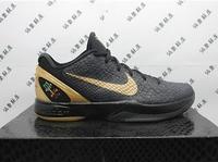 "Nike Zoom Kobe VI ""Black History Month"""