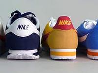 Nike Cortez Classics - Wiosna 2012