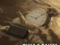 """Buka & Rahim ft. Natalia Nykiel - """"Obiecuję Ci"""""""