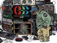 Gorillaz Sound System wystąpi na Sony VAIO Joy Ride Fest!