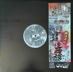 """Ależ rocznica - dziś mija 15 lat od pierwszego wydawnictwa wytwórni Step Records: DJ BRK """"Dynamite Breaks""""!"""